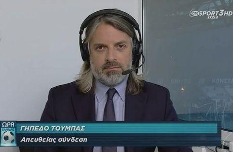 Η συγκλονιστική περιγραφή των επεισοδίων από τον ρεπόρτερ του ΟΤΕ TV