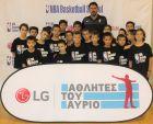 LG Αθλητές του Αύριο: Ένα πρόγραμμα που έχει στόχο να αναδείξει τη νέα γενιά αθλητών