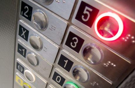 Πώς χώρεσαν 9 παίκτες των Μπλέιζερς σε ένα ασανσέρ;