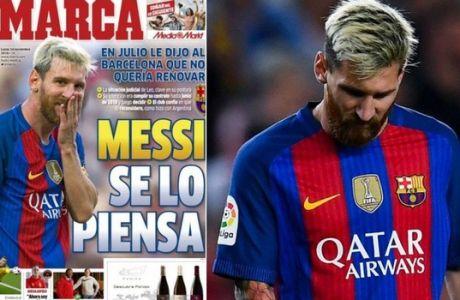 """Η αποκάλυψη της """"Marca"""" για το """"όχι"""" του Μέσι στην Μπαρτσελόνα"""
