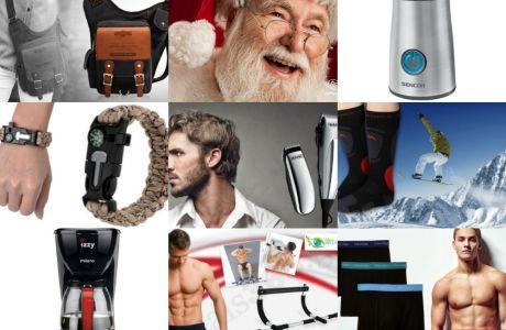 Εσύ, τι δώρο θα σου πάρεις για τα Χριστούγεννα;