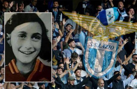 Η ποινή της Λάτσιο για την Άννα Φρανκ που άργησε τρεις μήνες
