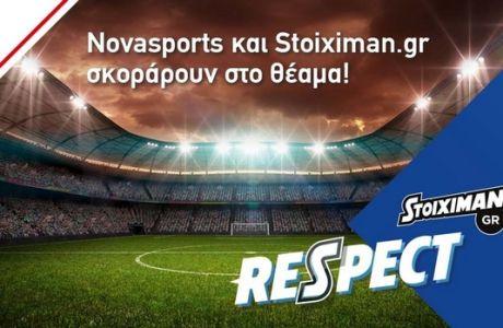 """Respect"": Συνεργασία των καναλιών Νovasports και του Stoiximan.gr"