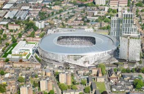 Το νέο γήπεδο της Τότεναμ είναι εντυπωσιακό και σχεδόν έτοιμο