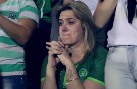 Το video της Τσαπεκοένσε για τους αθάνατους ήρωές της