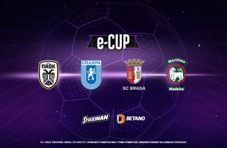 Ο ΠΑΟΚ στο e-CUP με τον Δημήτρη Πέλκα!