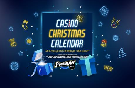 Το Christmas Calendar συνεχίζεται στο Casino του Stoiximan.gr!