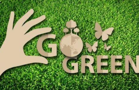 Το ελληνικό Green Case Study προς την Πράσινη Οικονομία
