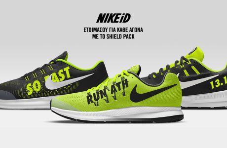 Με το NikeiD σχεδιάζεις εσύ τα αγαπημένα σου Nike παπούτσια