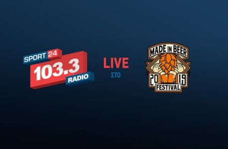 Ο Sport24 Radio 103,3 ζωντανά στο Made in Beer Festival