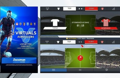 Euro Clubs: Η Ευρώπη παίζει μπάλα στα Virtuals της Stoiximan με Live Betting & Cash Out*!