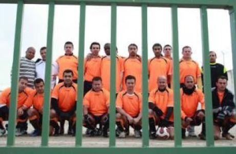 Μαδρίτη V: Μία ομάδα πίσω από τα σίδερα της φυλακής