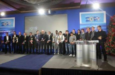 Ο ΠΣΑΠ βράβευσε τους κορυφαίους ποδοσφαιριστές της σεζόν 2009-10