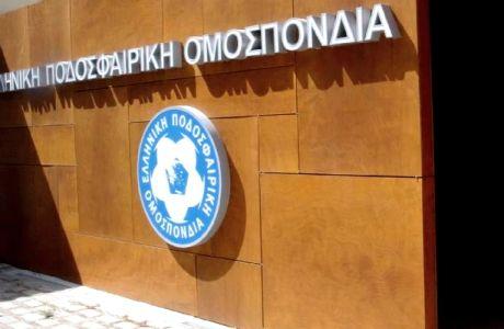 Eπιστολή της ΕΠΟ στον Ανδριανό για τις επιχορηγήσεις