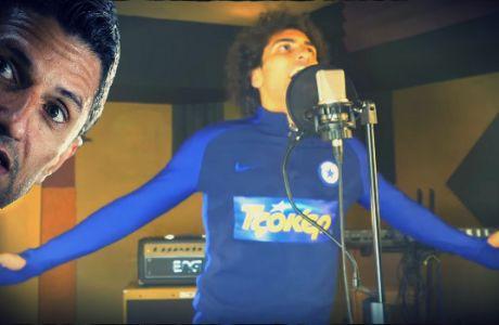 Ο Ουάρντα... τραγούδησε για τον Λουτσέσκου