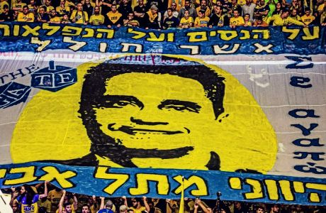 Ο Γιάννης Σφαιρόπουλος έχει γίνει πανό από τους φανατικούς οπαδούς της Μακάμπι