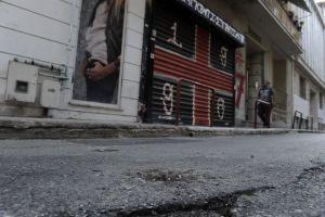 Επίθεση με πέτρες σε σύνδεσμο του Ολυμπιακού