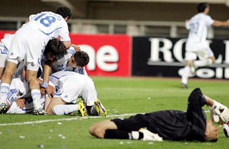 Ελλάδα-Μολδαβία 2-1