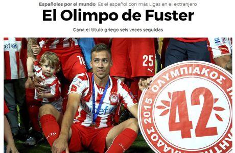 """Φουστέρ: """"Ακόμα ένα πρωτάθλημα να πάρω, θα είμαι ικανοποιημένος"""""""