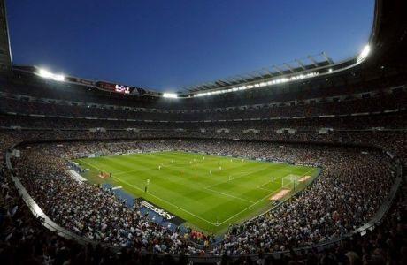 Δεν υπάρχει πιο ποδοσφαιρική πόλη από τη Μαδρίτη