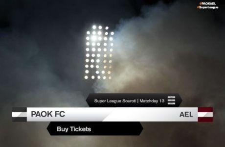 Τα εισιτήρια του ΠΑΟΚ-ΑΕΛ