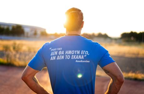 Εσύ γιατί τρέχεις; Οι αλήθειες πίσω από τη νέα αγαπημένη συνήθεια