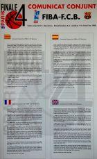 Η ανακοίνωση της FIBA σε 4 γλώσσες
