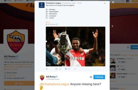 Η Ρόμα απάντησε με ειρωνικό tweet στην παράλειψη της UEFA!