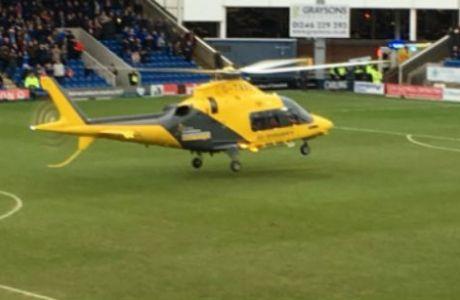 Ελικόπτερο προσγειώθηκε σε αγωνιστικό χώρο για να σώσει οπαδό!
