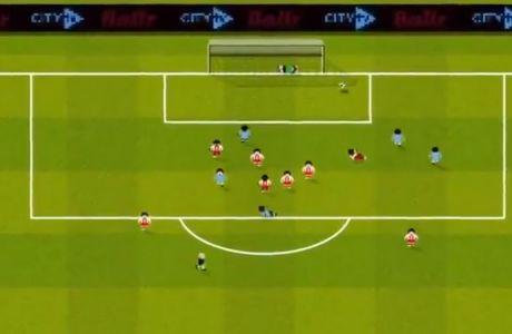 Έχεις δει το μυθικό γκολ του Αγκουέρο στο Sensible Soccer;