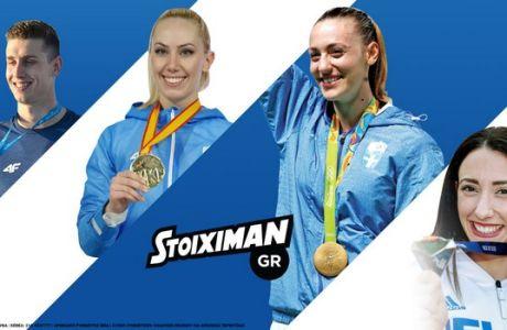 Η ομάδα της Stoiximan για τους Ολυμπιακούς Αγώνες του Τόκιο ανανεώνεται και επεκτείνεται