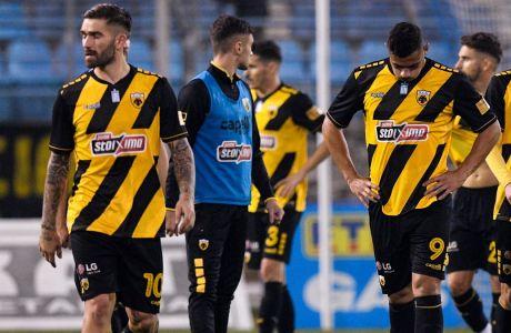 Λαμία και ΑΕΚ έμειναν στο 0-0 για την 16η αγωνιστική της Super League, αποτέλεσμα που άφησε δυσαρεστημένους τους 'κιτρινόμαυρους'. (21/12/2019) - ΦΩΤΟΓΡΑΦΙΑ: ΑΝΤΩΝΗΣ ΝΙΚΟΛΟΠΟΥΛΟΣ / EUROKINISSI
