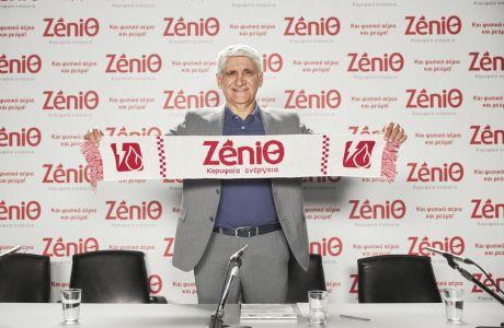 Έπεσαν οι υπογραφές! Ο Παναγιώτης Γιαννάκης στη ZeniΘ, την κορυφαία ομάδα ενέργειας