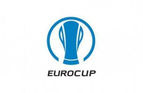 Eurocup μόνο για ΠΑΟΚ