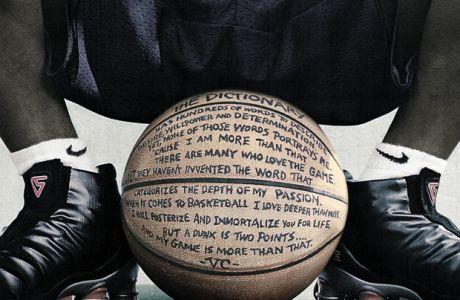 Έλμποου, άλεϊ ουπ και χαστλ πλέις: Το Μεγάλο, Φιλερικό Λεξικό του Μπάσκετ