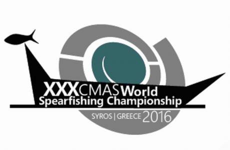 Ελληνοκυπριακή υπόθεση το 30ο Παγκόσμιο Πρωτάθλημα υποβρύχιας Αλιείας στη Σύρο