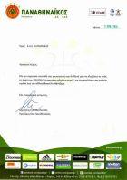 Επίσημη πρόταση του Παναθηναϊκού στον Ολυμπιακό για Μάντζαρη