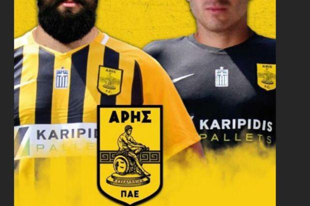 Ο Καρυπίδης ανακοίνωσε τους 2 με... vamos και σιωπή!