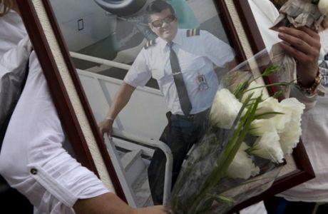 Τρομερή αποκάλυψη για τον πιλότο της πτήσης της Τσαπεκοένσε!