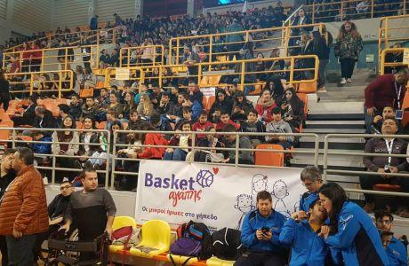Η Περιφέρεια Κρήτης και η Stoiximan φιλοξένησαν τα παιδιά στον τελικό του Μπάσκετ