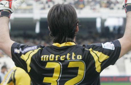 Συνεχίζει το ποδόσφαιρο ο Μορέτο!