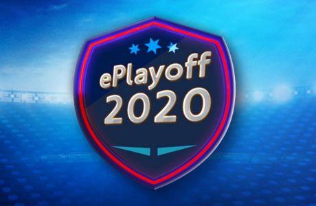 To φινάλε των ePlayoff2020 στα Novasports!