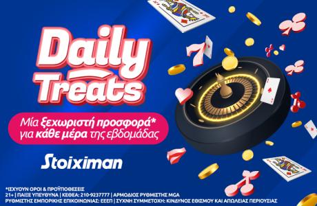 Daily Treats: Σούπερ προσφορές* στο Casino της Stoiximan κάθε μέρα!