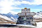 Το Ιζεράν (2.770 μ.) είναι η ψηλότερη κορυφή για τον φετινό Γύρο Γαλλίας.