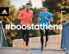 Το Παγκόσμιο Κύπελλο 2014 αρχίζει και το adidas Open Run τρέχει σε βραζιλιάνικους ρυθμούς!