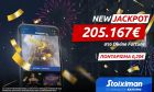 Νέο Jackpot στη Stoiximan: Κέρδισε 205.167€ με 0,20€