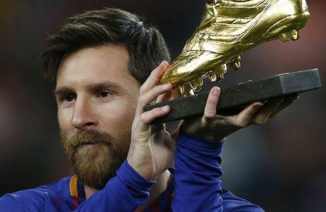 Η La Liga θέλει να ονομάσει 'Μέσι' το βραβείο του MVP
