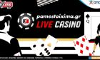 H «Χώρα των Θαυμάτων» στο Live Casino του Pamestoixima.gr με φανταστική προσφορά*