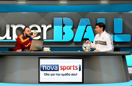 Η 18η εκπομπή Super BALL