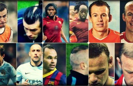 Όταν οι ποδοσφαιριστές χάνουν τα μαλλιά τους